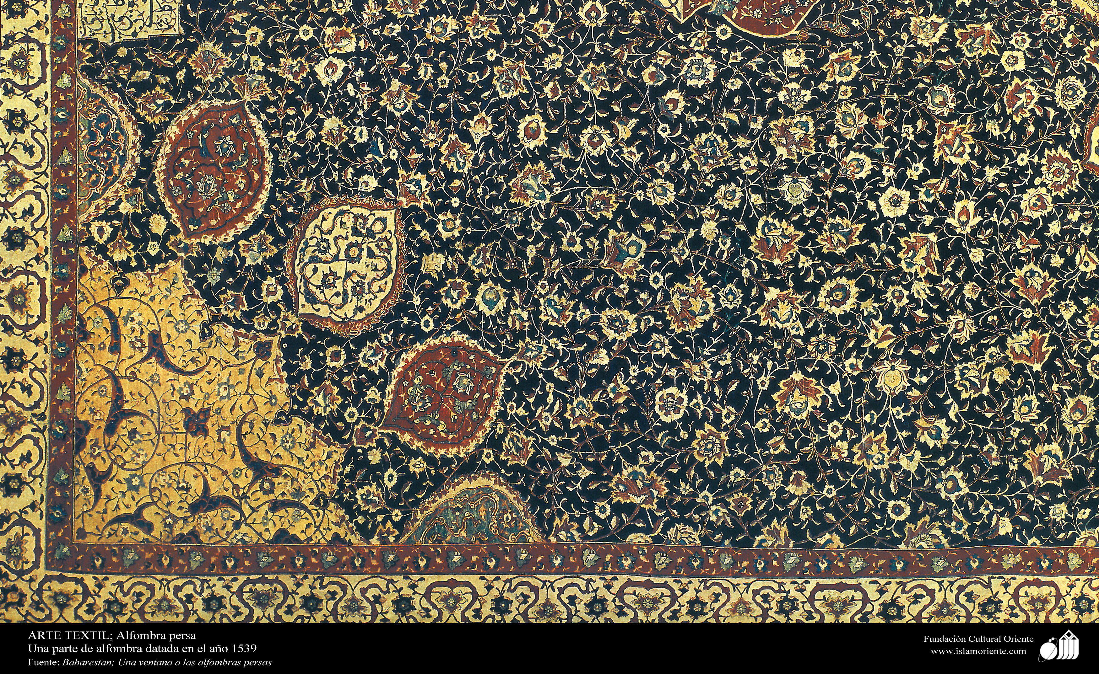 Iran handicrafts a part of a persian carpet from 1539 for Alfombras persas