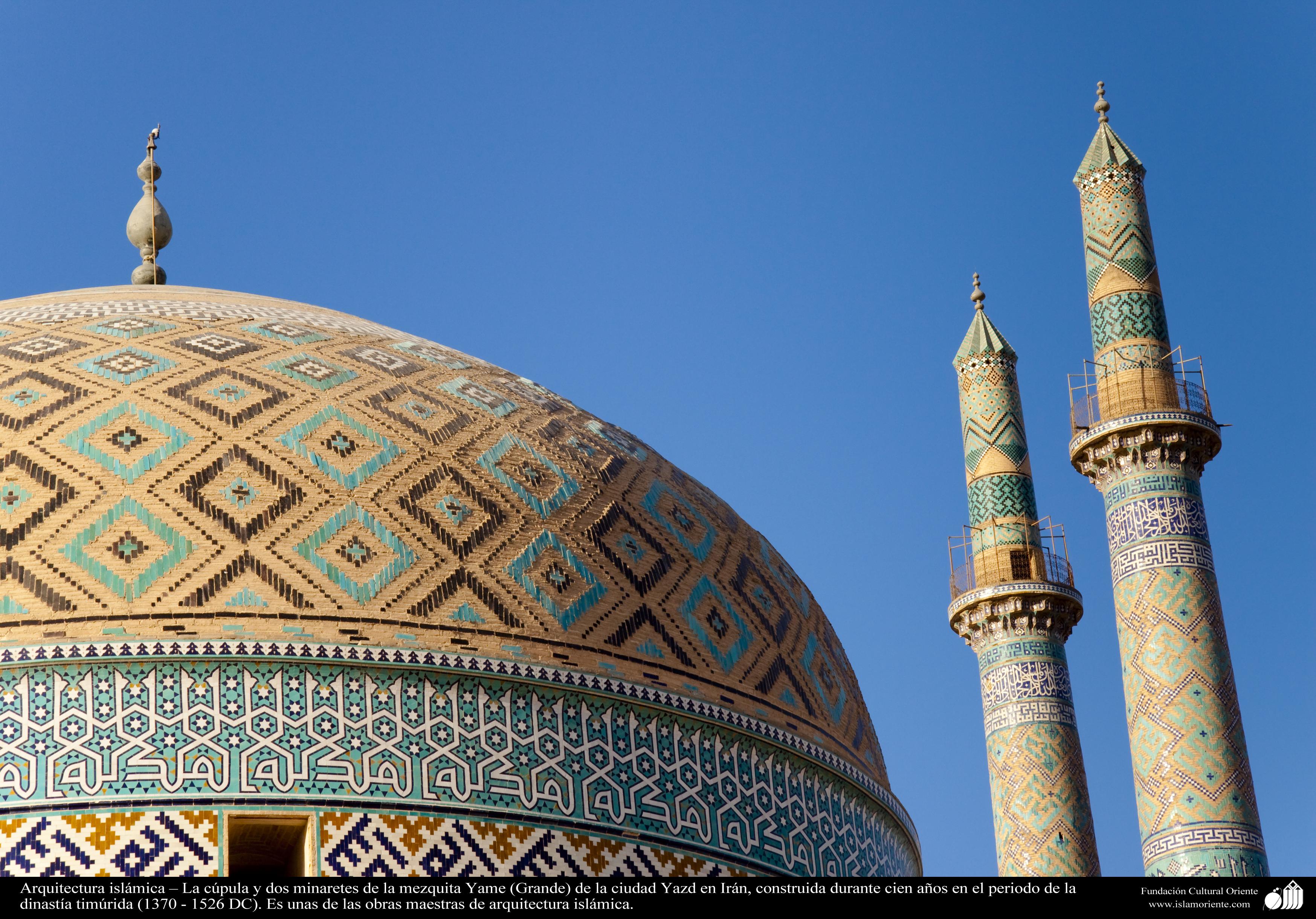 Arquitectura isl mica la c pula y dos minaretes de la for Arquitectura islamica