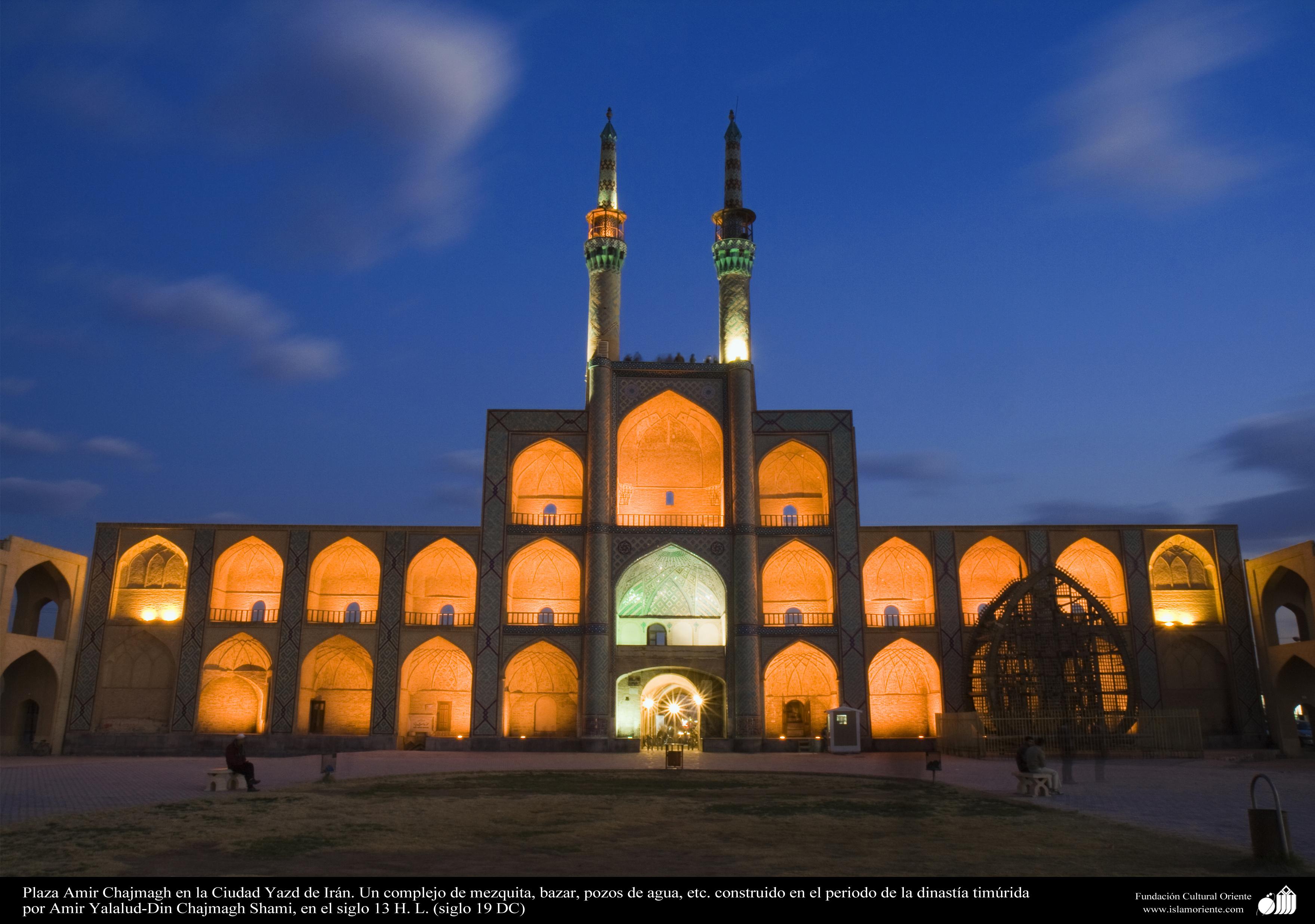 Arquitectura isl mica plaza amir chajmagh en la ciudad for Arquitectura islamica