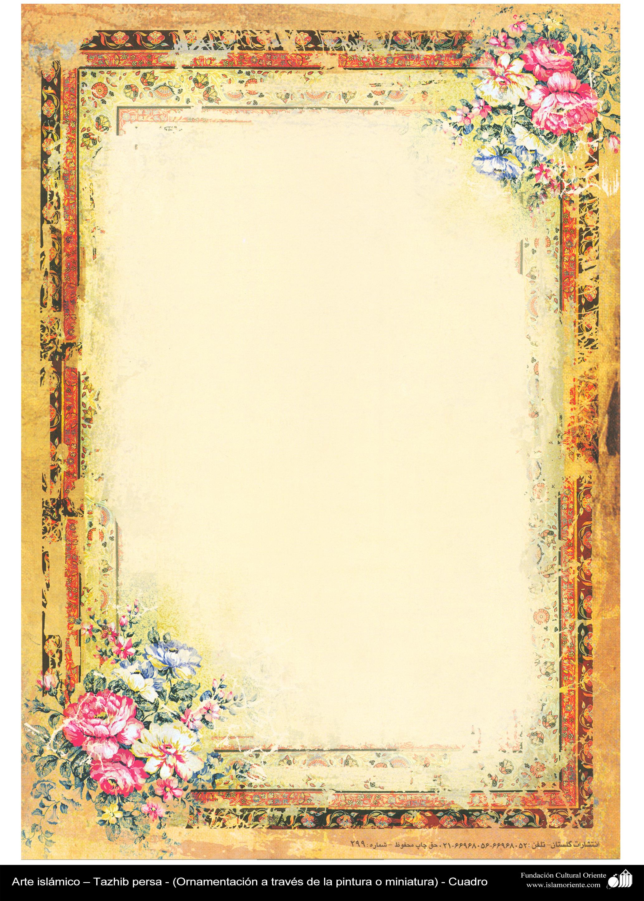عکس عروس و داماد لایه باز