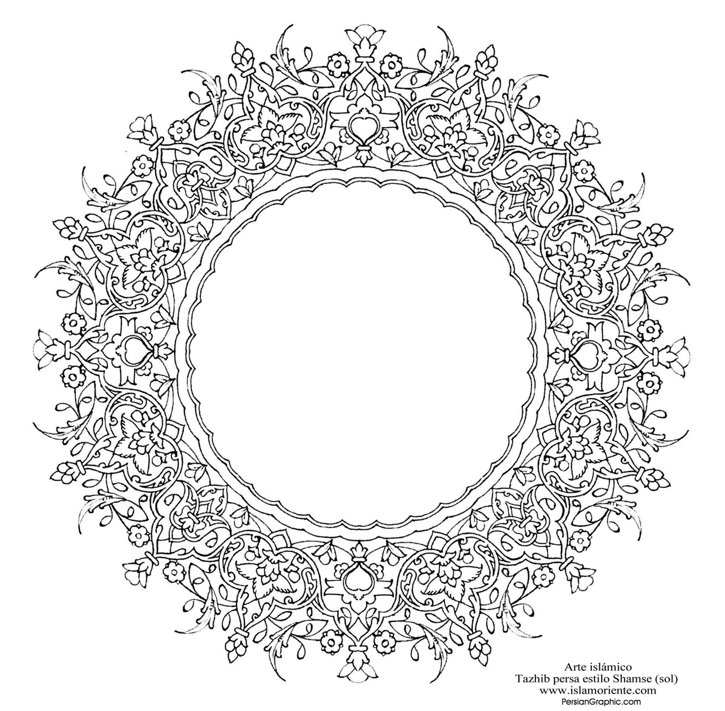 Arte Islámico- Tazhib Persa Estilo Shamse (sol)-11
