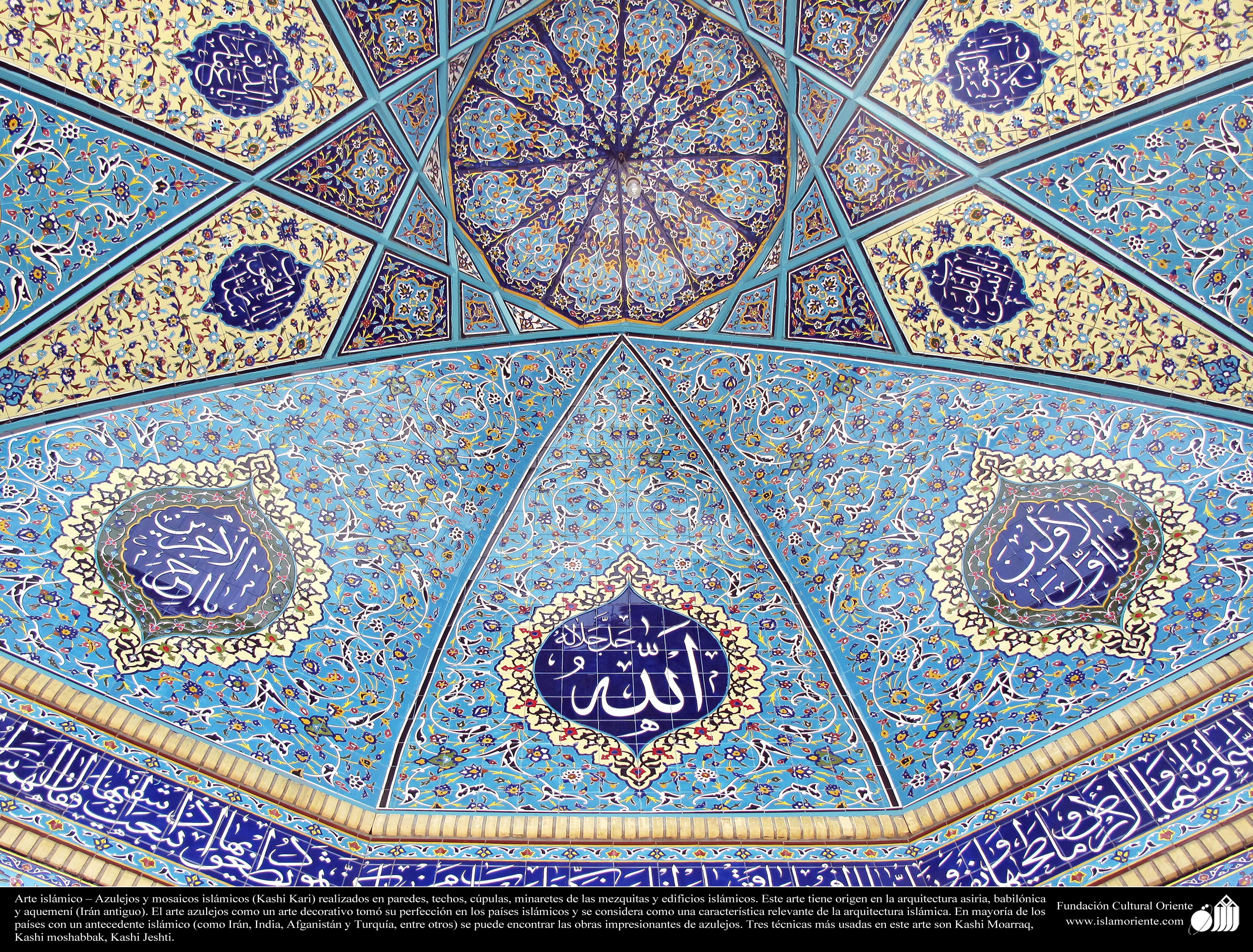 Arte Isl Mico Azulejos Y Mosaicos Isl Micos Kashi Kari 81  ~ Mosaicos De Azulejos En Paredes