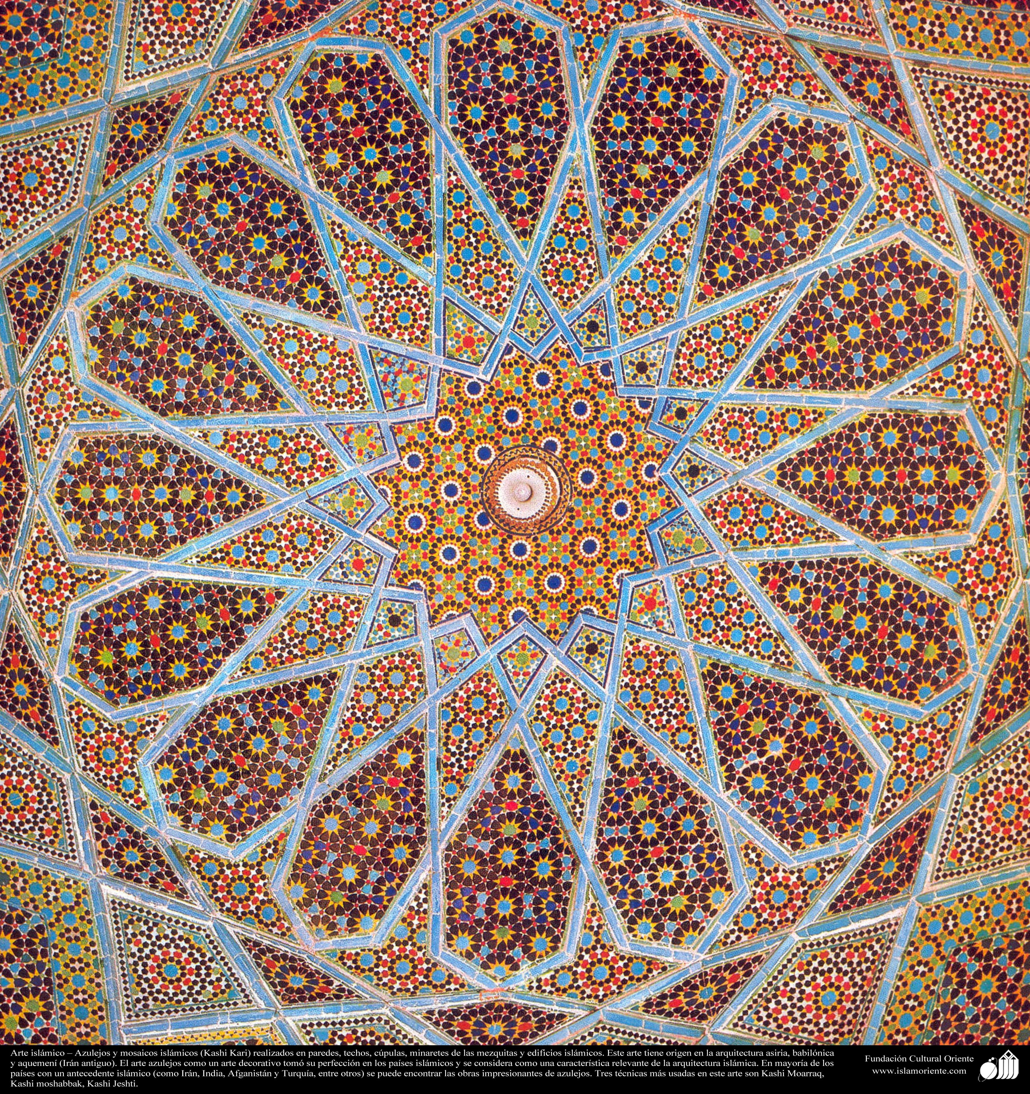 Arte Isl Mico Azulejos Y Mosaicos Isl Micos Kashi Kari 65  ~ Mosaicos De Azulejos En Paredes