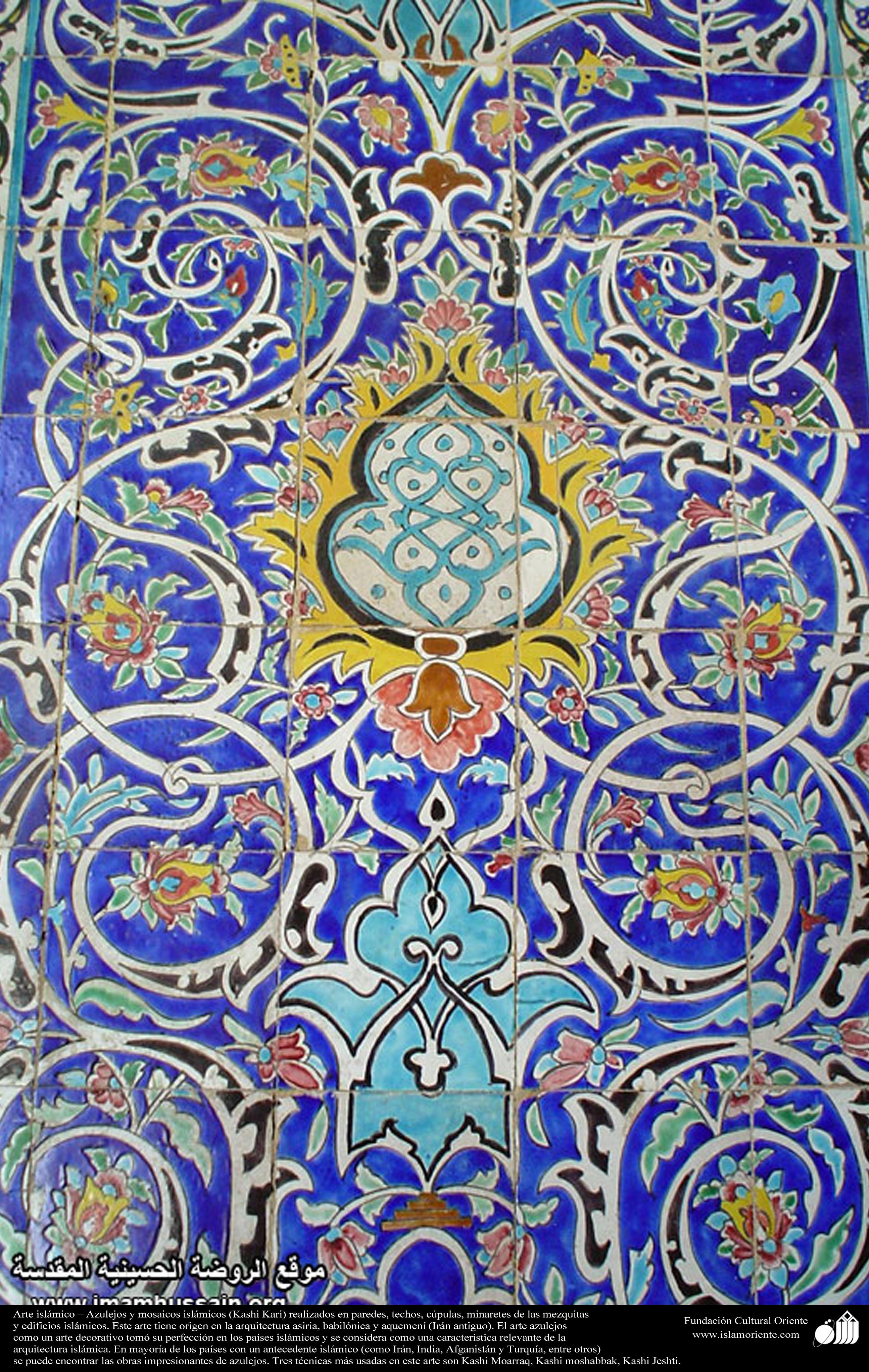 Arte islámico – Azulejos y mosaicos islámicos (Kashi Kari