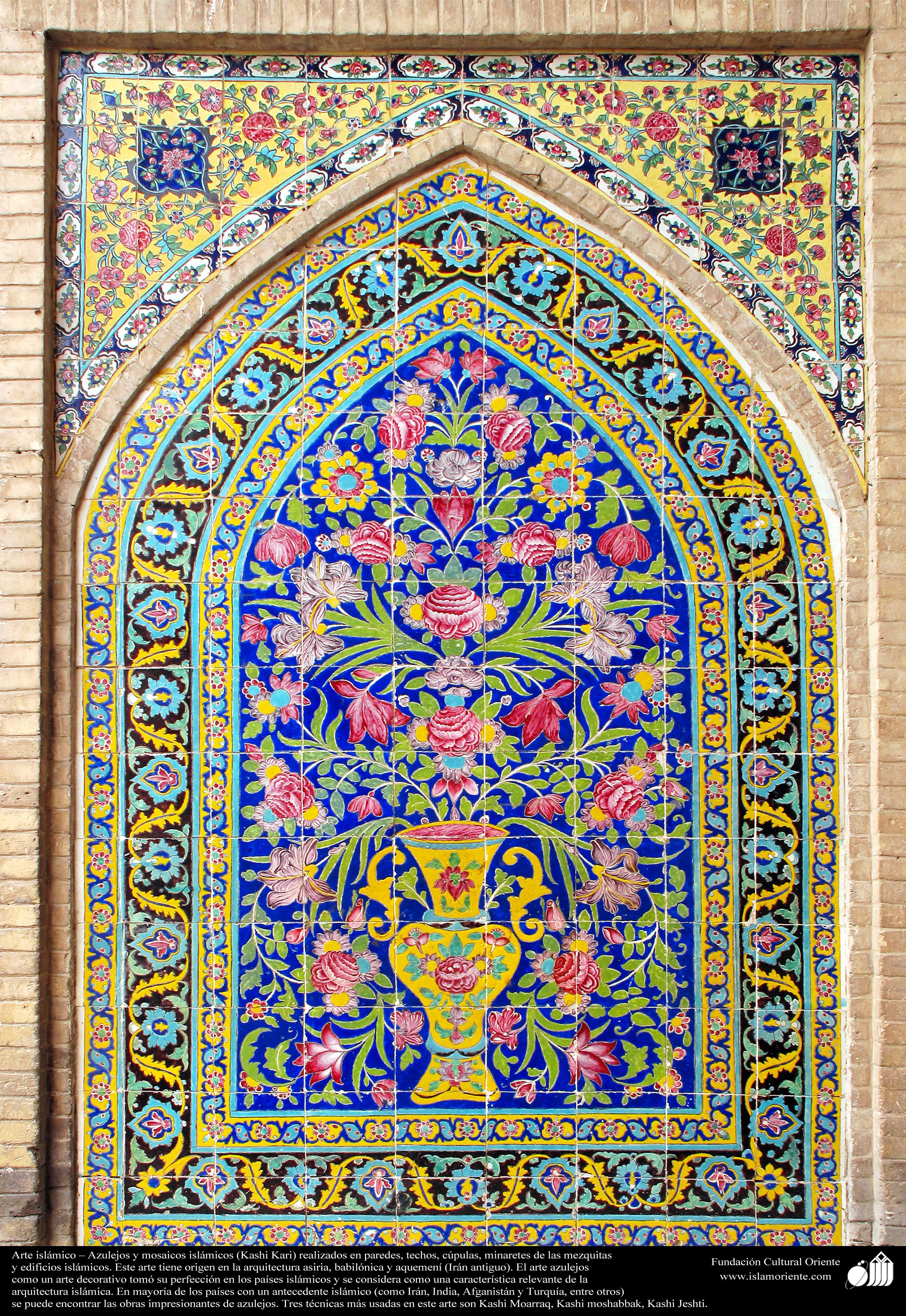 Arte Isl 226 Mica Azulejos E Mosaicos Isl 226 Micos Kashi Kari