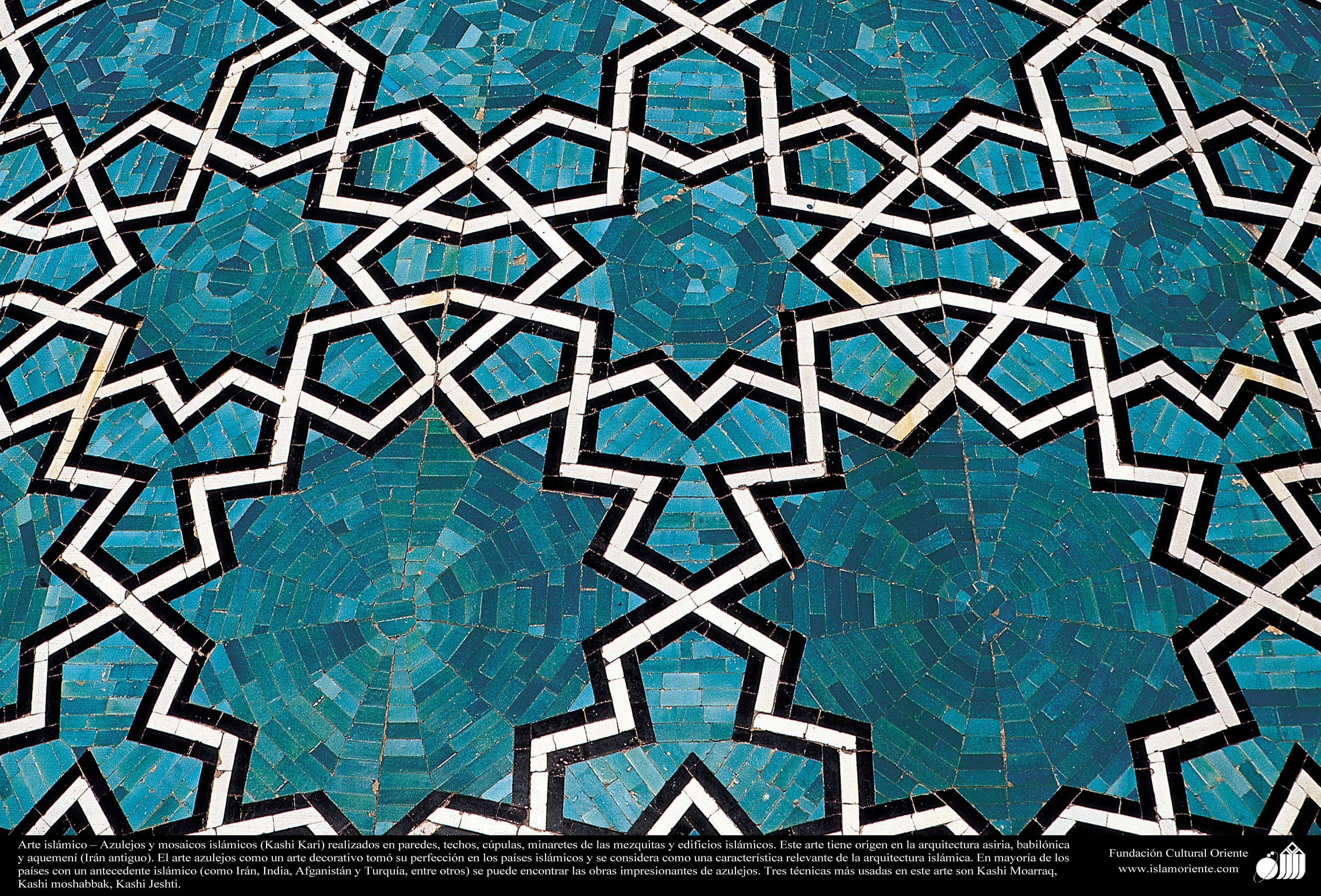 Arte Isl Mico Azulejos Y Mosaicos Isl Micos Kashi Kari 44  ~ Mosaicos De Azulejos En Paredes