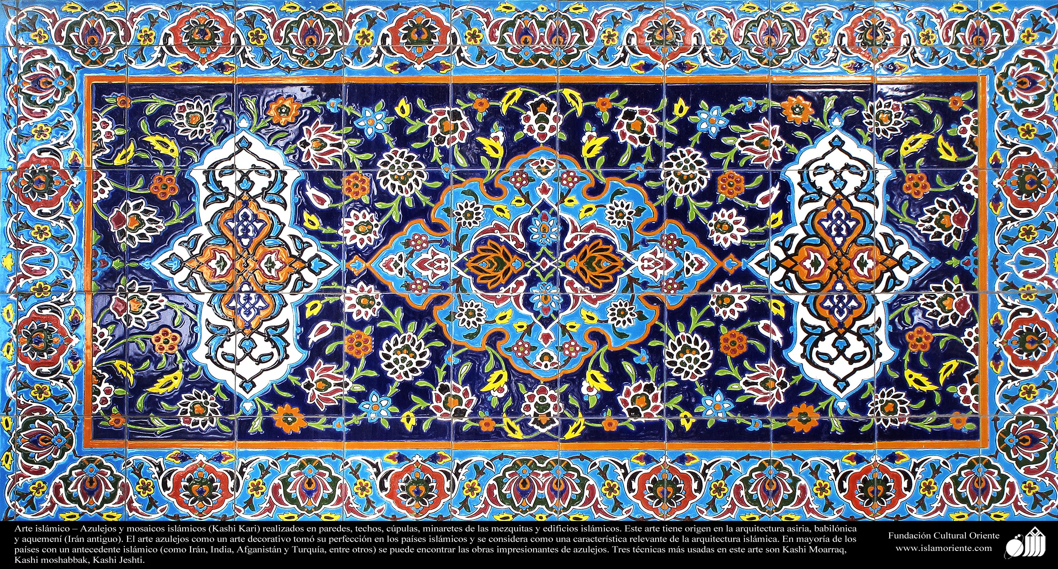 Arte isl mico azulejos y mosaicos isl micos kashi kari - Azulejos de pared ...