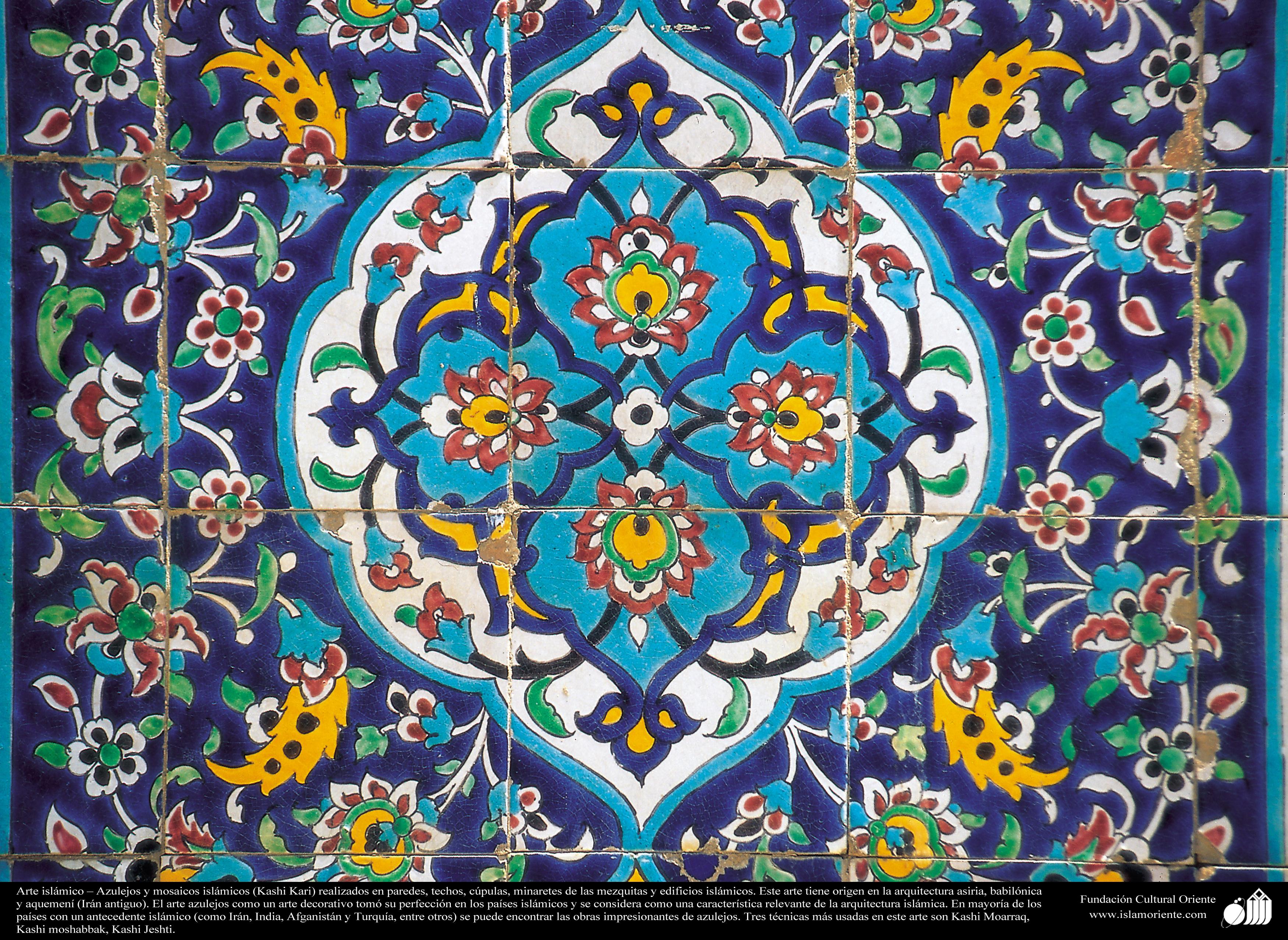 Arte isl mico azulejos y mosaicos isl micos kashi kari for Mosaicos de azulejos en paredes