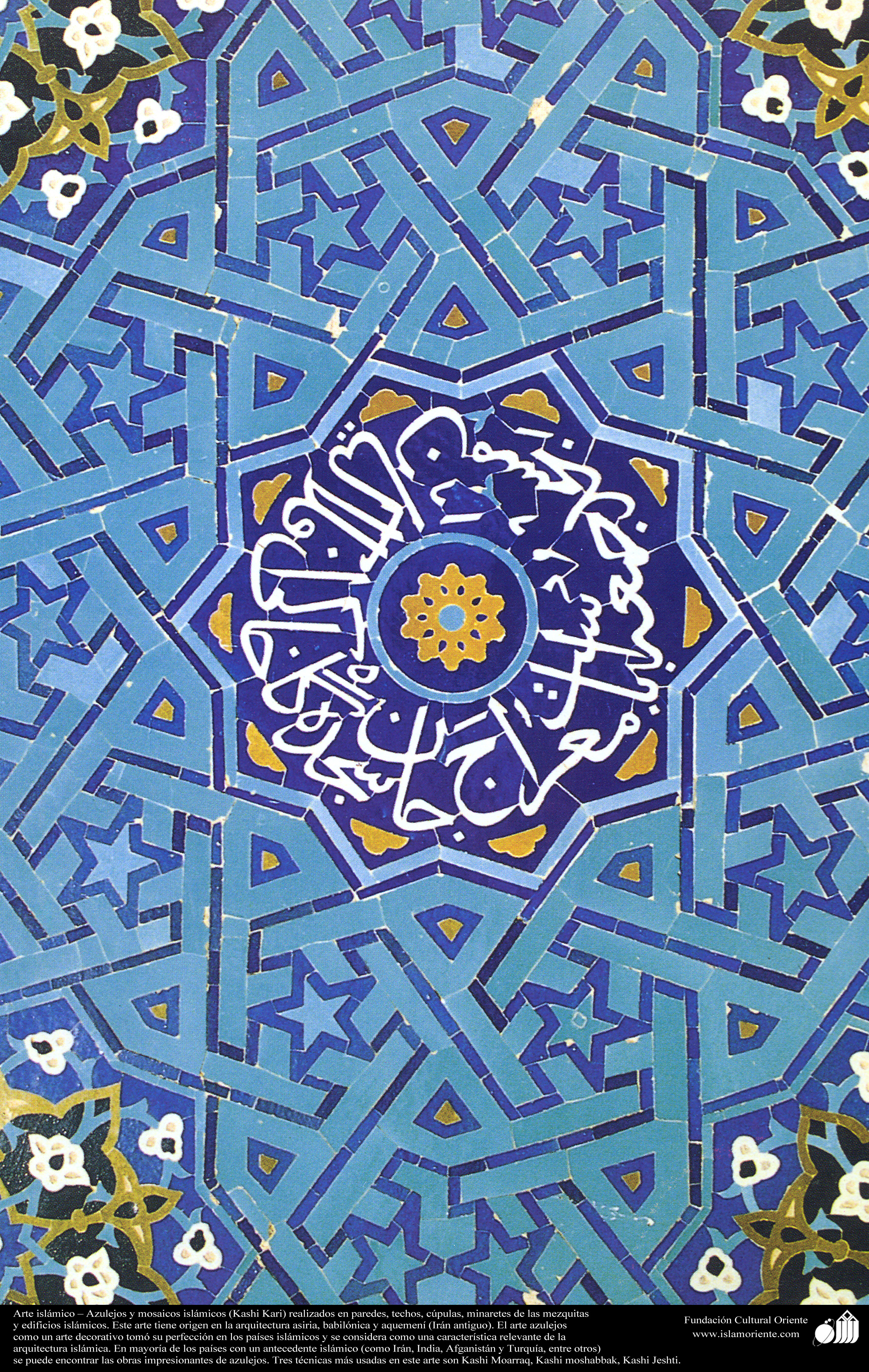 Arte islámico - Azulejos y mosaicos islámicos (Kashi Kari