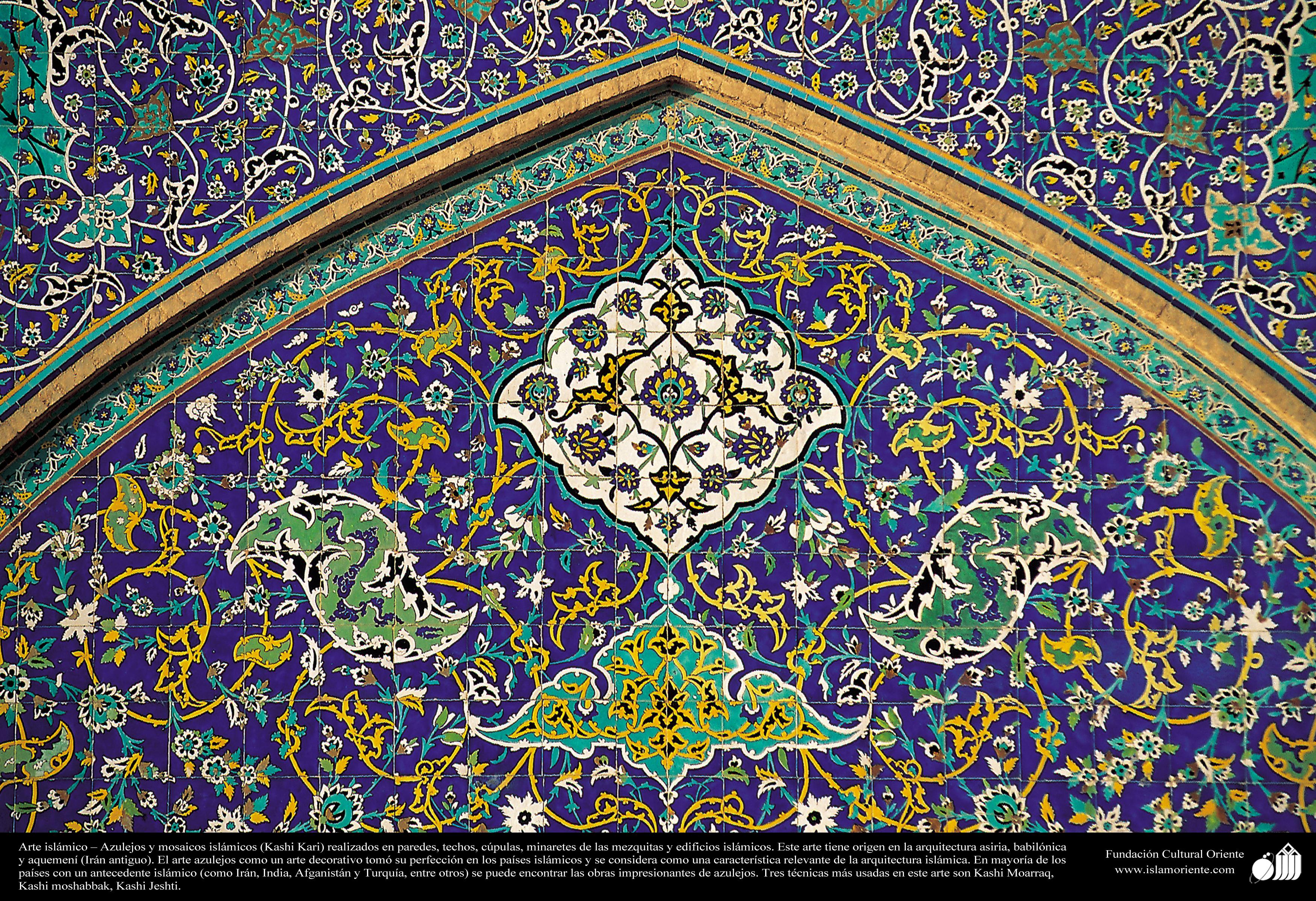 Arte Isl Mico Azulejos Y Mosaicos Isl Micos Kashi Kari 78  ~ Mosaicos De Azulejos En Paredes