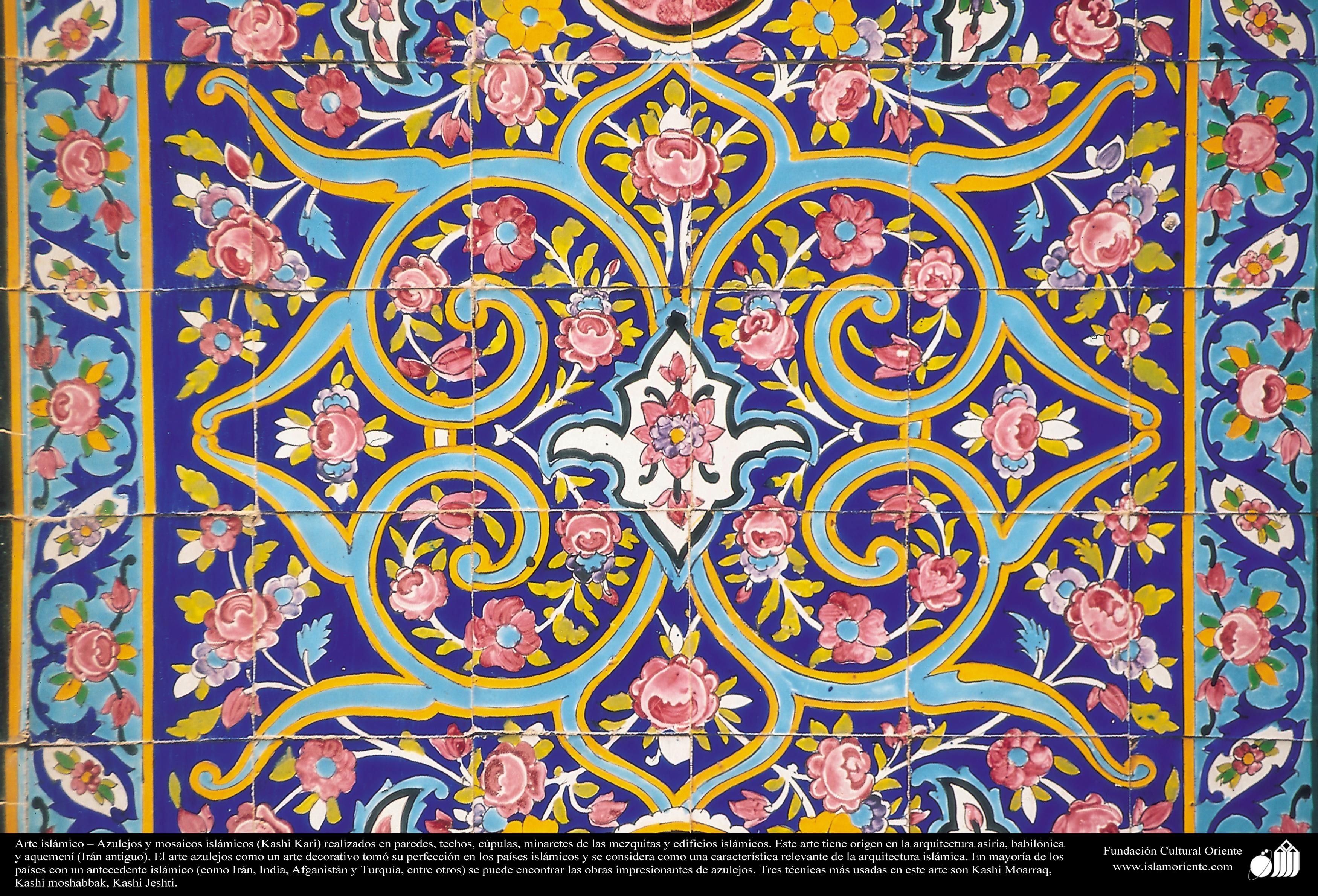 Arte isl mica azulejos e mosaicos isl micos kashi kari for El mural de mosaicos