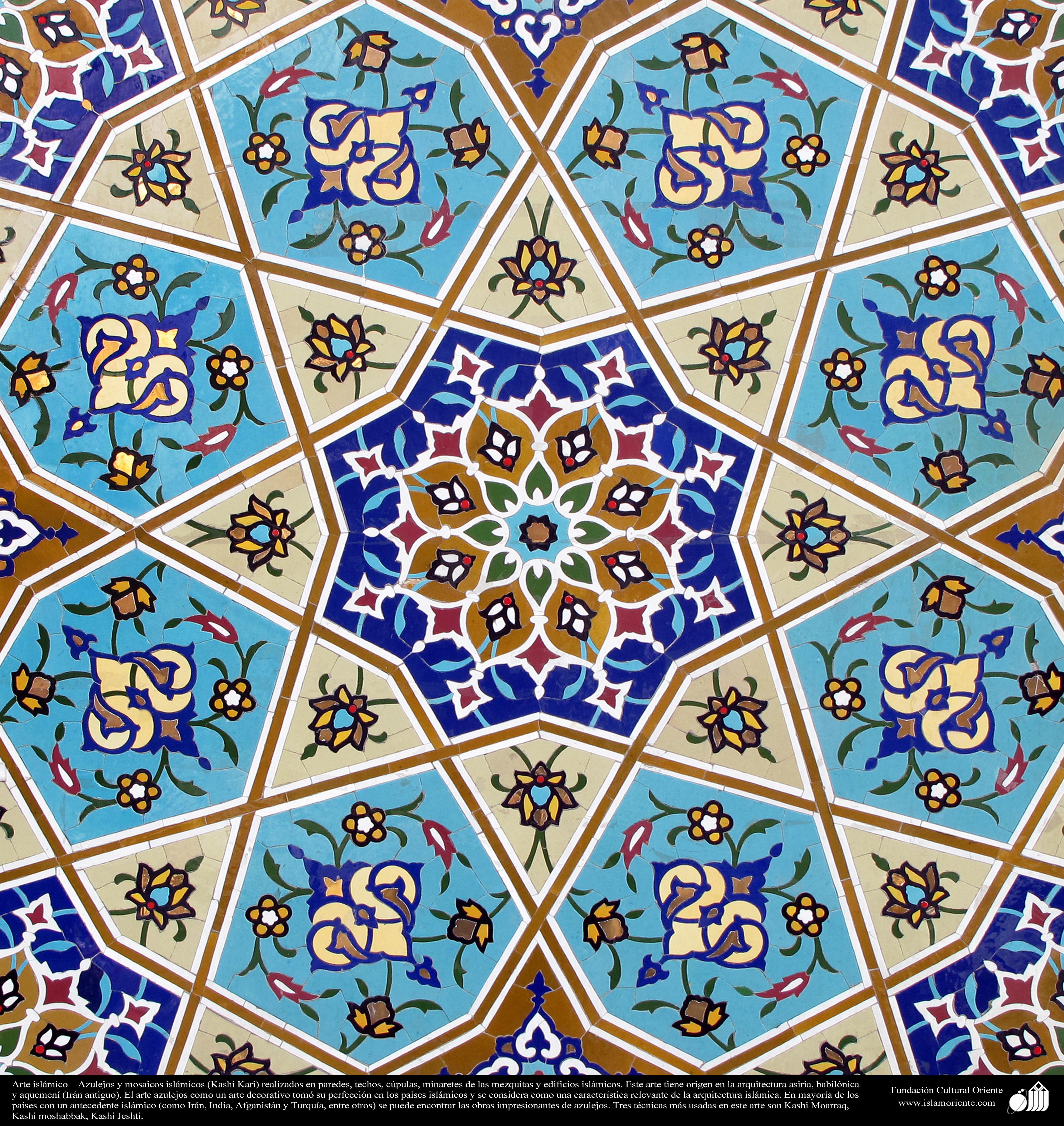 arte isl mico azulejos y mosaicos isl micos kashi kari On imagenes de azulejos