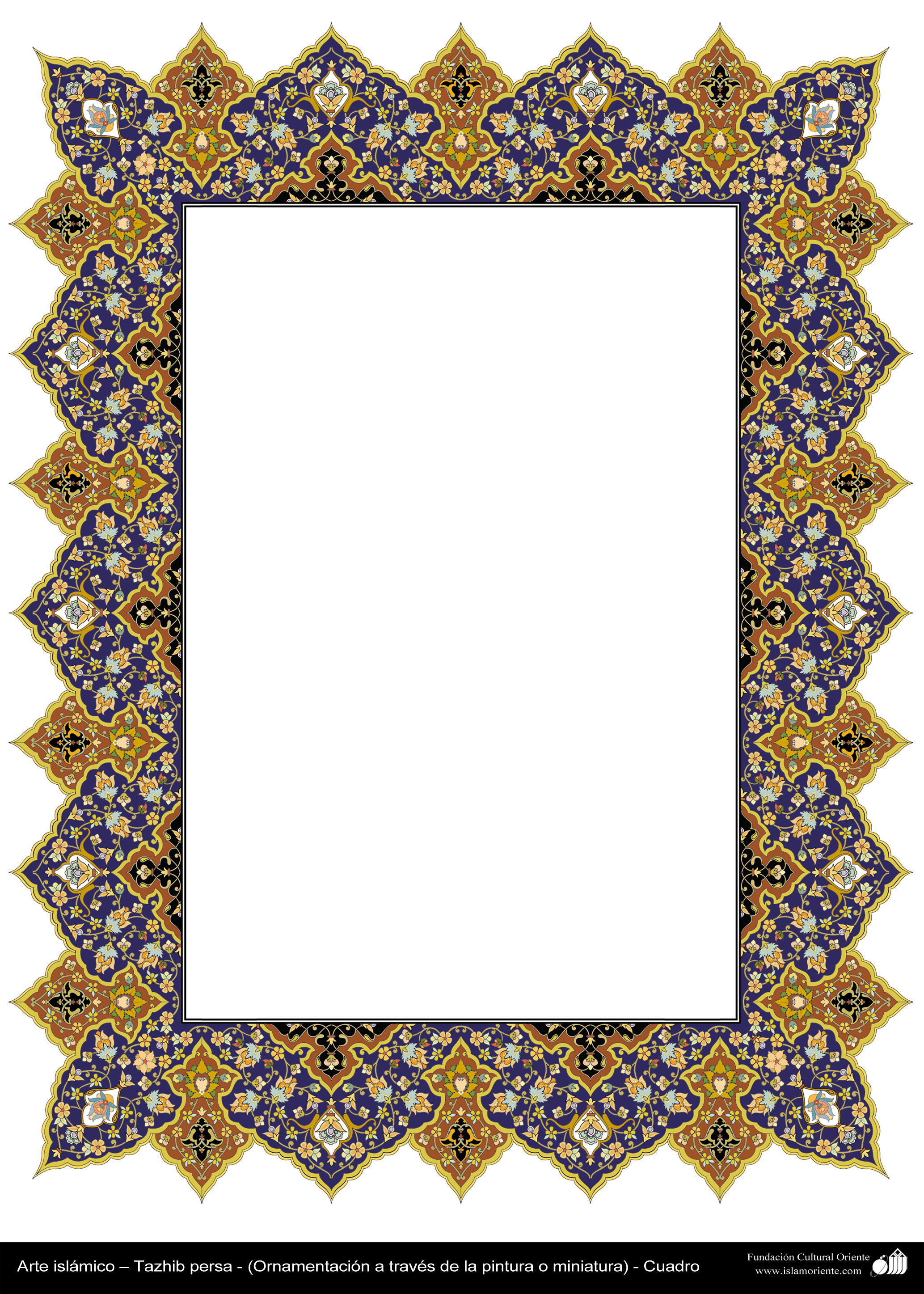 Islamic Art - Persian Tazhib - frame - 94 | Galería de ... Islamic Art Design Border