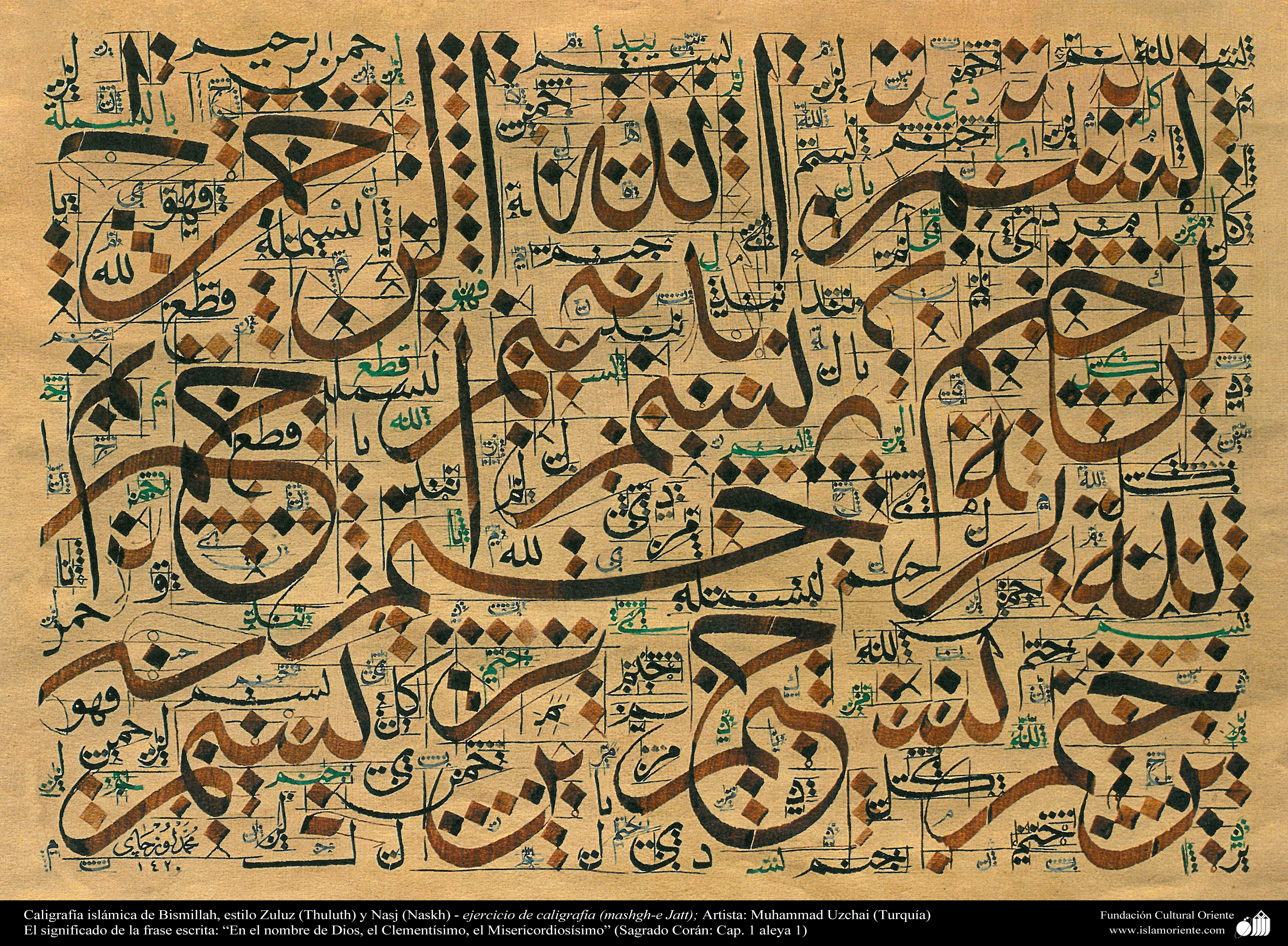 Islamic Calligraphy of Bismillah - Thuluth Style and Naskh