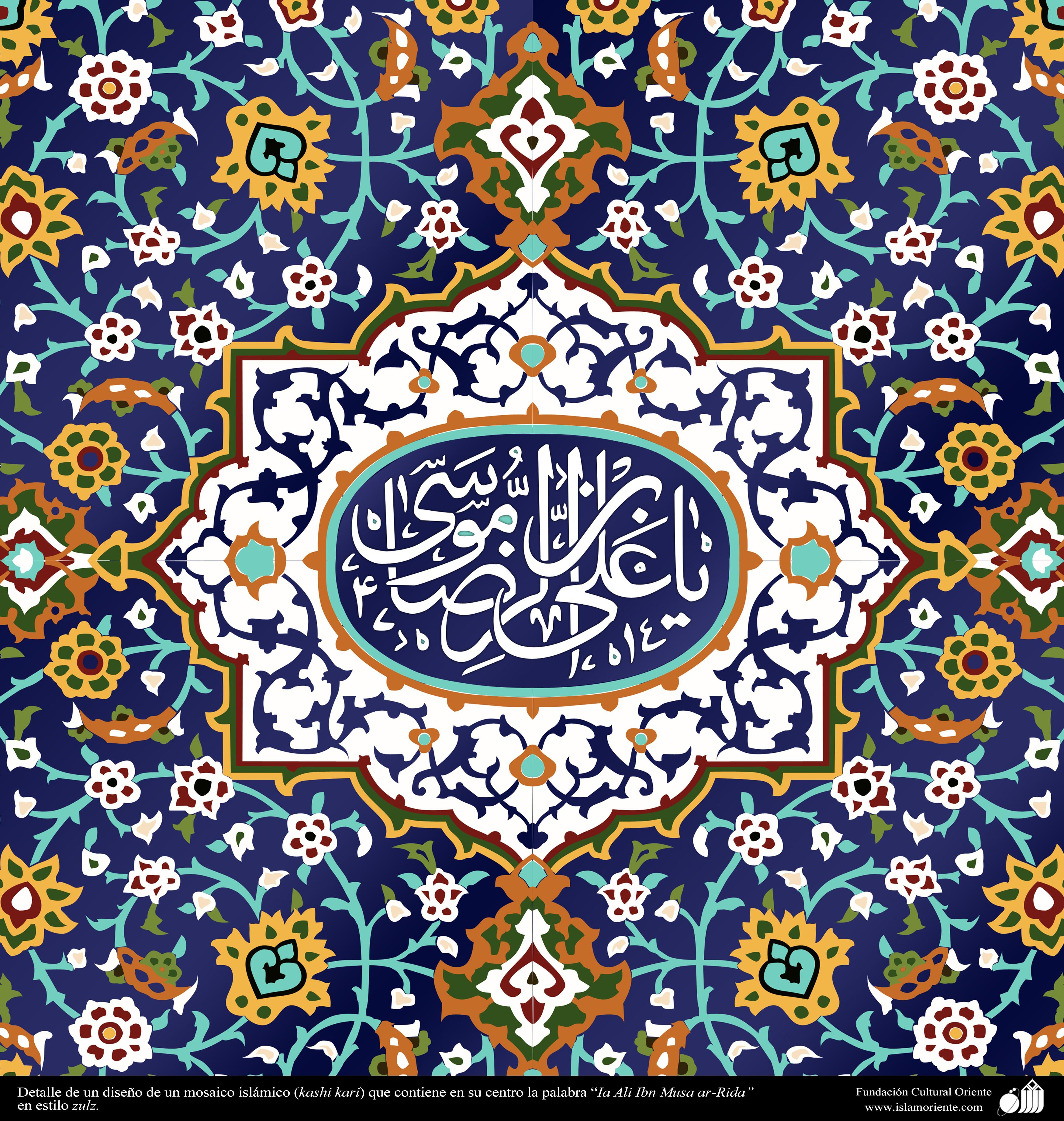Dise os en mosaico en pinterest mosaicos arte mosaicos for Disenos para mosaicos