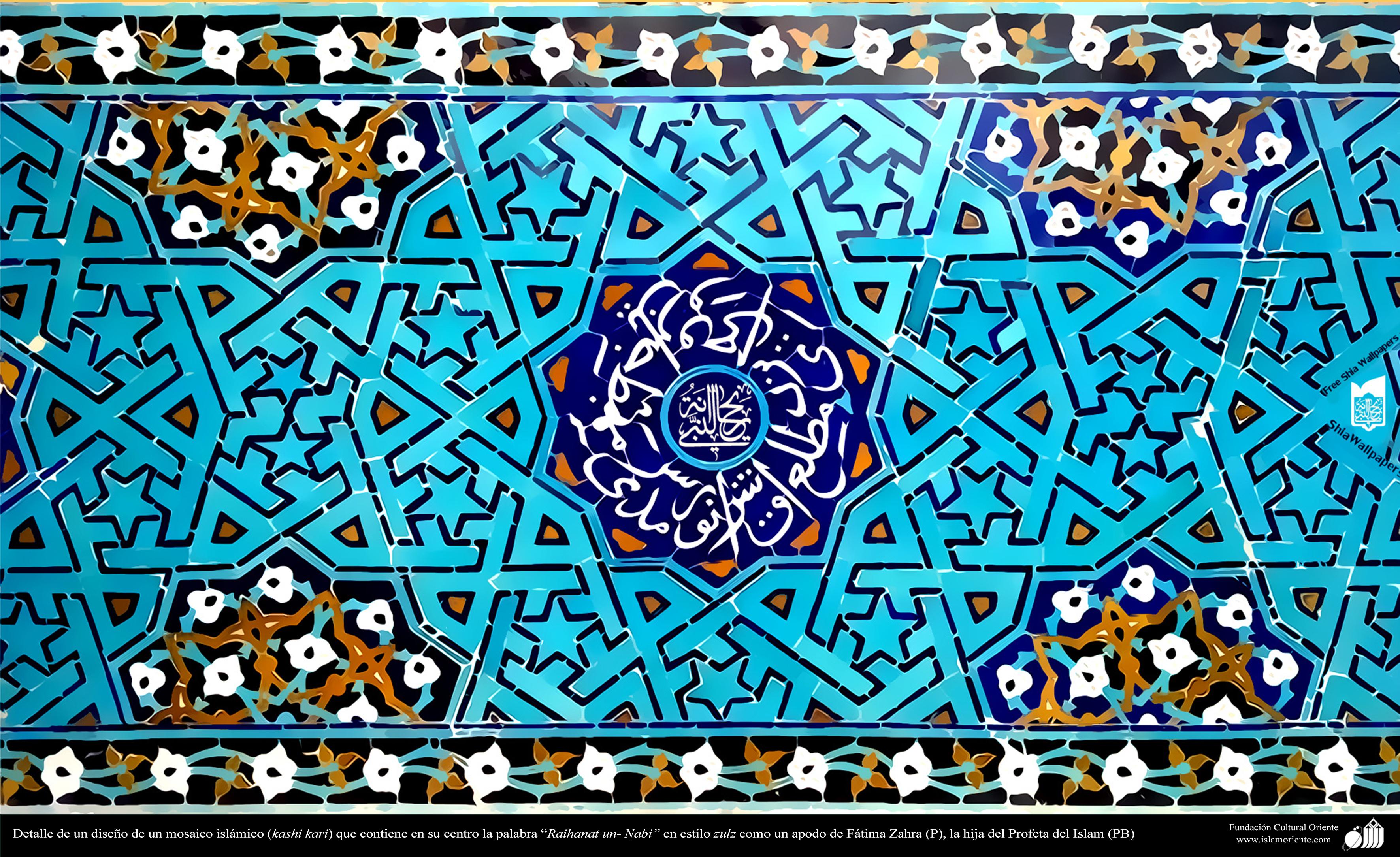 Detalle De Un Diseño De Un Mosaico Islámico Kashi Kari Que