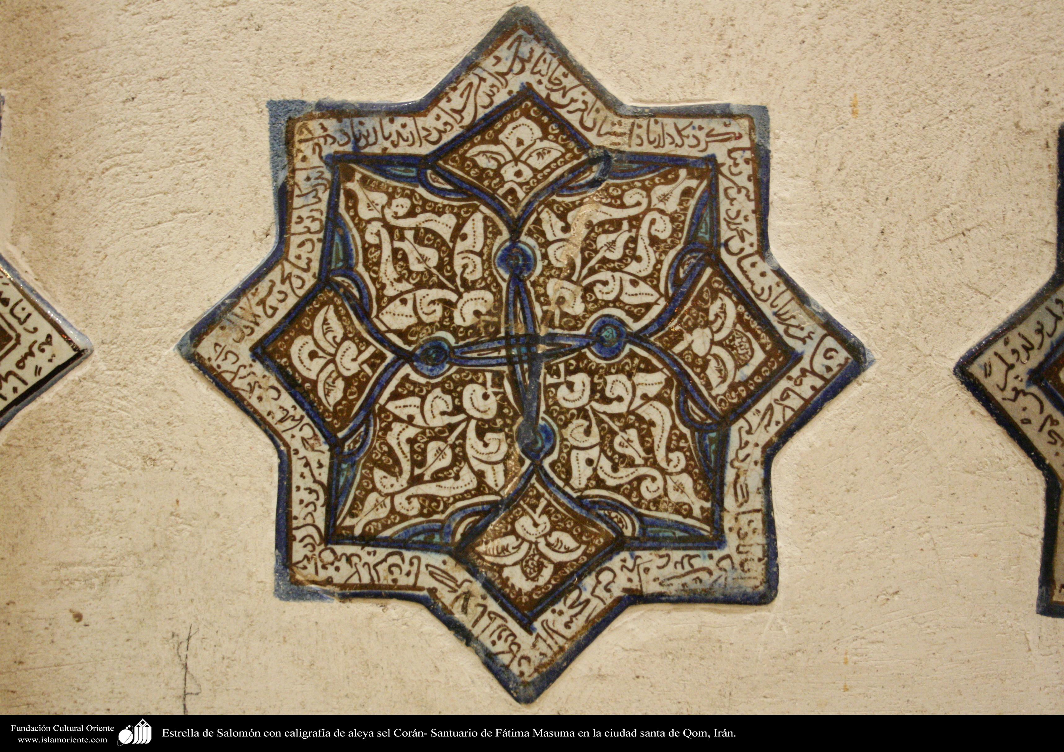 Resultado de imagen para Estrella de Salomón