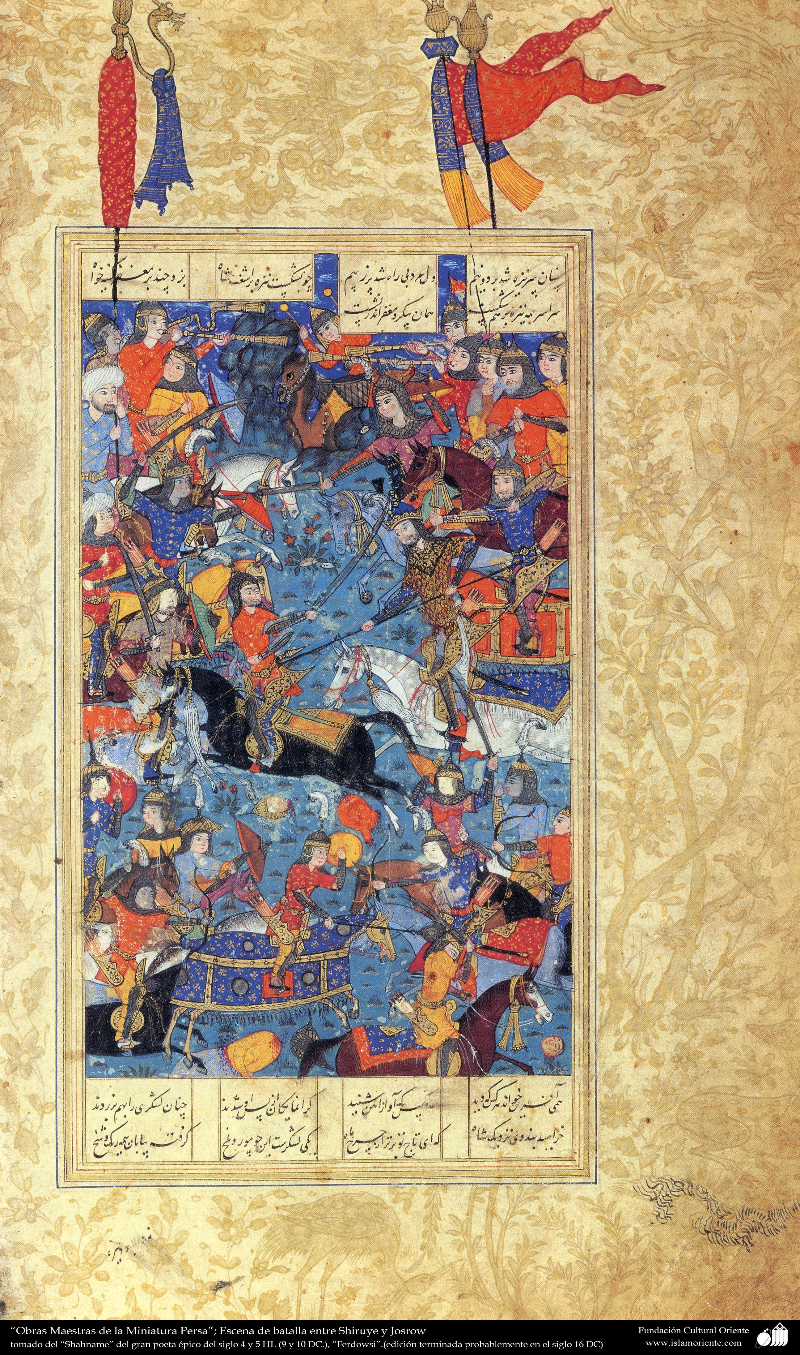 shahnameh ferdowsi in english pdf