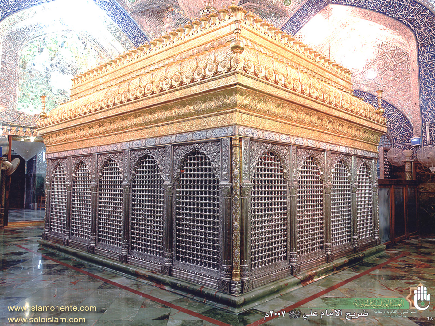 Maula Ali Shrine Wallpaper: Saint Mausolée De L'Imam Ali Ibn Abi Talib, Najaf, Iraq