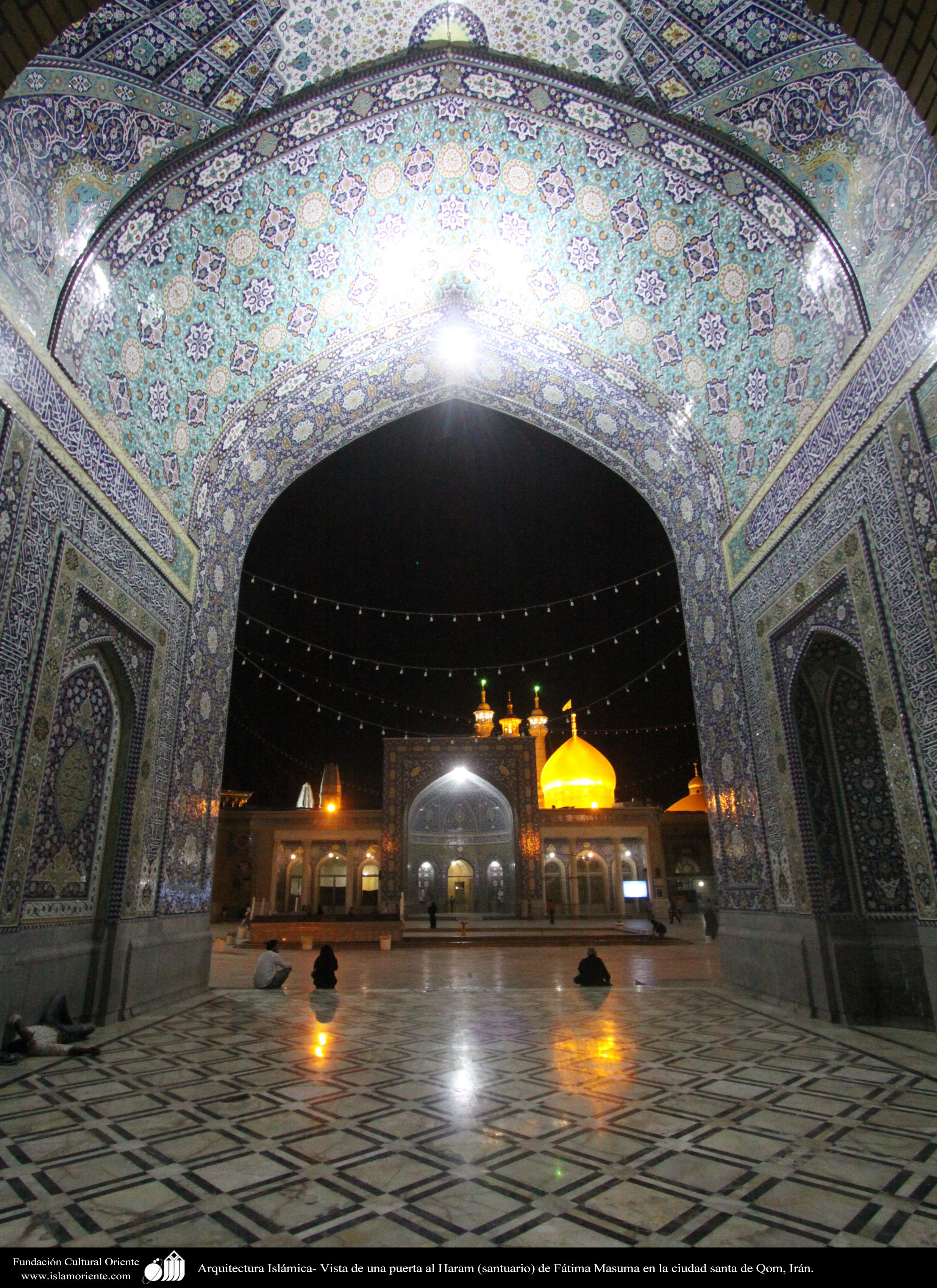 Arquitectura isl mica vista de una puerta al haram for Arquitectura islamica