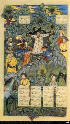 """I Capture the Zahhak by Fereidun Damavand mountain"", taken from ""Shahname"" -  ""Rashida"" the great Iranian poet, ""Ferdowsi"" (1)"