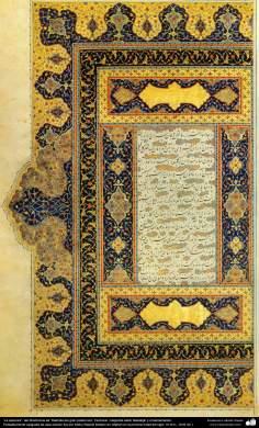 """Исламское искусство - Персидский тезхип , стиль """" Гошаеш """" (открытие) - Стиль """" Насталик """" - Исламская каллиграфия - Стихи - Шахнаме – книга великого иранского поэта Фирдоуси"""