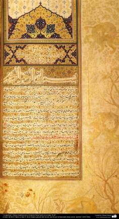 """اسلامی فن - """"حبیب السیر"""" نام کی تاریخی کتاب میں فن تذہیب کی سجاوٹ """"گشایش"""" انداز میں، سن ۱۴۷۵ء - ۱"""