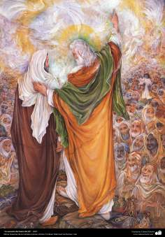 """Art islamique - un chef-d'œuvre du  minotaur persan - artiste: Professeur Mahmoud Farshchian -""""La succession de l'Imam Ali""""-2007"""