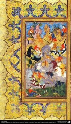 """""""Zona de caza"""" - tomado del """"Shahname"""" ed. """"Qavam"""" del gran poeta iraní, """"Ferdowsi"""". Caligrafía por Qavam ud-Din M. Shirazi en el año 1000 hl (1591 dC.)"""