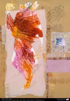 """الفن الإسلامي - اللوحة - الحبر والغواش - اللوحة من معرض """"المرأة والمياه والمرايا"""" - أثر استاذ گل محمدی - """"الحب"""" (1999)"""