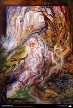 """""""Camino inexplorado"""", 1991, Obras maestras de la miniatura persa; M. Farshchian"""