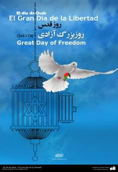 """"""" День Аль-Кудс , Великий день свободы """" (Карикатура)"""