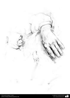 """El fruto de la labor"" (1993) Artista: Profesor Morteza Katuzian, Irán"