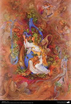 """Mirage"" 1991- Masterpieces of Persian miniature - Artist: M. Farshchian"
