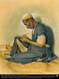 """Portrait of Mohammad Baqer Yazdi (Mawlana)"" (1900) - Oil on Canvas; Painting by Kamal ol-Molk"