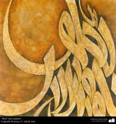 """Arte e calligrafia islamica-""""Rob"""" (Un quarto)"""