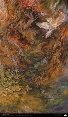"""Sublimación"", 2006, Obras maestras de la miniatura persa; M. Farshchian"