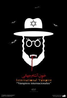 """""""مصاص دماء الدولية """" - الکاریکاتیر"""