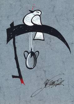''la paz israelí'' (Caricatura)