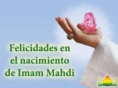Naissance de l'Imam Mahdi
