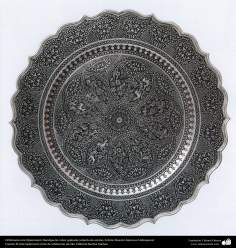 الفن الإيراني - الخرط - طبق منحوتة مع الفضة - 100