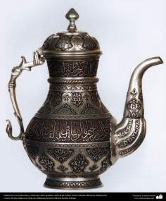 Orfebrería iraní (Qalamzani), Tetera de cobre grabada cubierta de estaño, Artista: Maestro Mansour Hafezparast - 101