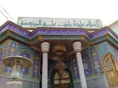 Architettura islamica-Iraq