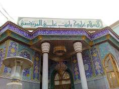 Arquitectura islámica ـ Iraq