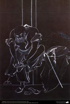 La alusión, Miniatura de Ostad Hosein Behzad, Museo Behzad, 1964 -103