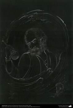 Zakarias Razi, Miniatura de Ostad Hosein Behzad, Museo Behzad, 1962 -104