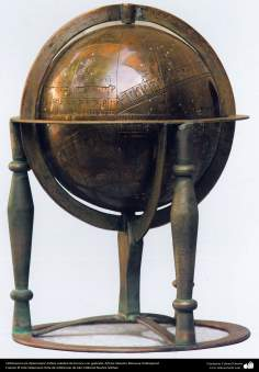 Ourivesaria iraniana (Qalam Zani) - Esfera celeste de bronze com gravura,Artista: Mestre Mansour Hafezparast - 105