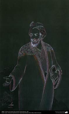 Sa'di, Miniatura de Ostad Hosein Behzad, Museo Behzad, 1964 -108