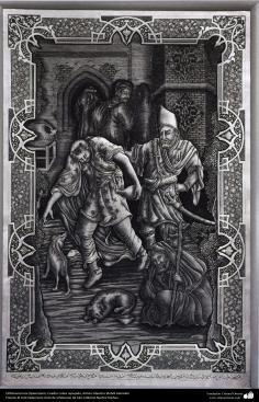 Art iranien - estampage(Ghalam zani) -  Cadre de cuivre en relief -artiste:Mahdi Alamdari-115