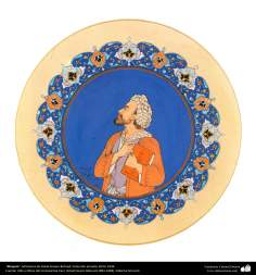 Islamic Art, Masterpieces of Persian Miniature, Artist: Ostad Hosein Behzad, Khayyam -120